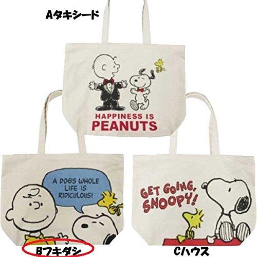 Air Plantas Dream Snoopy Lona Horizontal Tote Bag Globo K-6847B