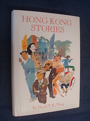 Hong Kong Stories by David T. K. Wong (1996-08-02)