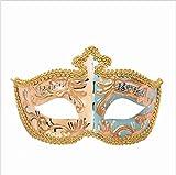 Kaige Maske Karnevalskostüm Ball Maske beachten Sie Maske-Ball-Party Requisiten