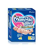 Mamy Poko Extra Absorb Pant Style S Diapers (62 Pieces)