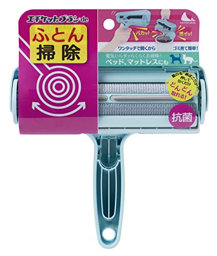 Nippon Seal Paku Paku Multi-Use Etiquette Roller Blau N76F