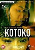 Kotoko [Edizione: Regno Unito]