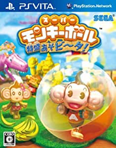 Super Monkey Ball Tokumori Asobi~Ta! (japan import)