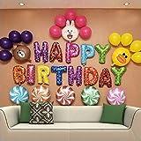 FEIGO Ballon Geburtstag Dekoration Set Luftballon Cartoon Tier + Happy Birthday Buchstaben Folienballon + Bunte Lutscher Partyballon für Mädchen und Jungen 33 Stück