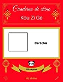 [Cuaderno de chino: Kou Zi Ge] Carácter (200 páginas)