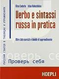 Verbo e sintassi russa in pratica (A2, B1, B2)