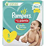 Pampers New Diapers Pants, Small (86 Count)