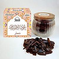 Dukhni Oud Al Ibtisam Muattar Bakhoor (40g in Glass Jar)