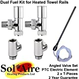 400W Dual Fuel Kit for Heated Towel Rail 400 Watt - PTC Electric Element, T Pieces, Angled Valves for Towel Warmer Radiator Rack
