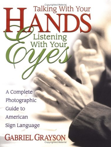 Talk To The Hands - An E-Book