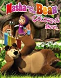 Masha and the Bear Coloring Book: Great Activity Book for Kids