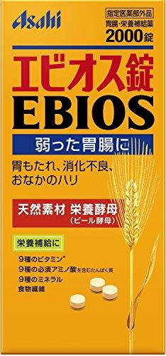 Ebios Supplement 2000tablets