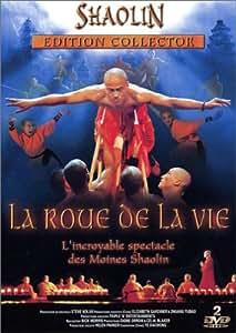 Shaolin : La Roue de la vie