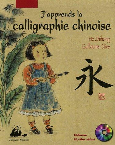 J'apprends la calligraphie chinoise (1Cédérom) par Zhitong He, Guillaume Olive