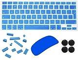 4 in 1 Lilware Accessory Kit für Apple MacBook Air 13