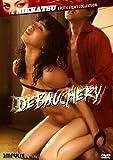 Debauchery [DVD] [Region 1] [US Import] [NTSC]