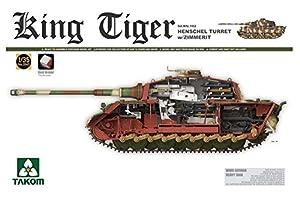 takom tak2045s 1: 35King Tiger Henschel W/zimmerit, Interior