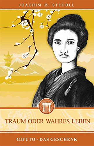 Traum oder wahres Leben: Gifuto - Das Geschenk (Edo-katana)