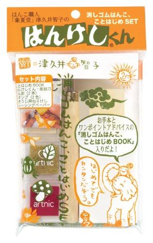 Radiergummi-stempel (Hinodewashi Radiergummi Stempel, Anleitung eingestellt HAN-TK (Japan-Import))
