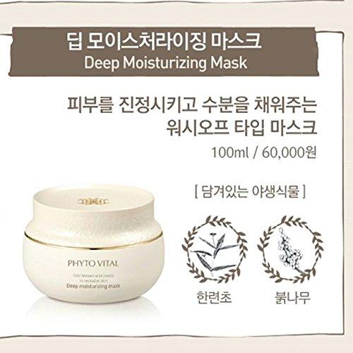 Ohui Phyto Vital Deep Moisturizing Mask 100ml