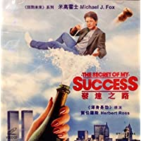 The Secret of My Succe$s (1987) By ERA Version VCD~In English w/ Chinese Subtitle ~Imported from Hong Kong~ by Helen Slater, Richard Jordan Michael J. Fox