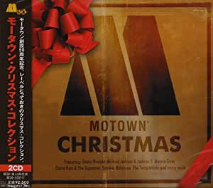 Motown Christmas Collection [2