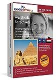 Sprachenlernen24.de Ägyptisch-Basis-Sprachkurs: PC CD-ROM für Windows/Linux/Mac OS X. Ägyptisch...
