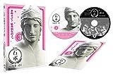 Sekko Boys Vol.3 [DVD-AUDIO]