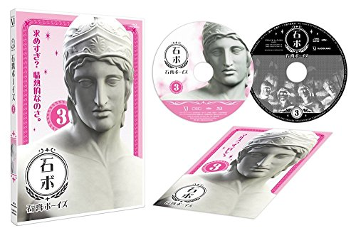Sekko Boys Vol.3 [DVD-AUDIO]