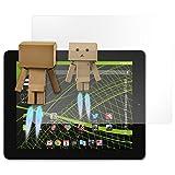 atFolix Bildschirmfolie kompatibel mit Blaupunkt Endeavour 1010 HD Spiegelfolie, Spiegeleffekt FX Schutzfolie