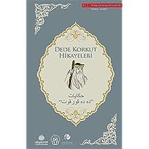 Dede Korkut Stories- Arabic: حكايات ده ده قورقوت (Dede Korkut-Arabic)