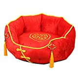 Red Round Pet Bed Four seasons washable mosaic cat litter and dog bed 24 * 24 inches