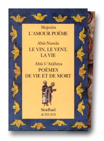 Le Vin Le Vent La Vie [Pdf/ePub] eBook