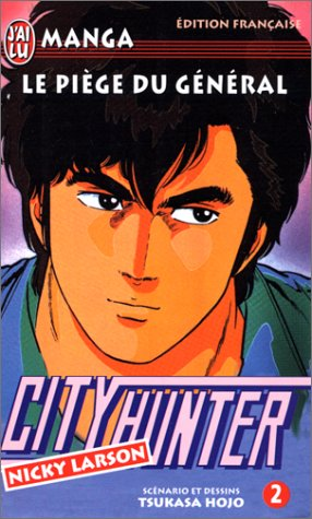 city-hunter-nicky-larson-tome-2-le-pige-du-gnral