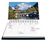 Image de Agenda-calendrier Méditation et spiritualité 2014