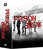 Prison Break: la serie completa