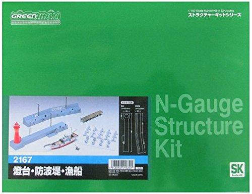 Yu-Gi-Oh there'll OCG Duelist set Ver. Lightning Star (japan import)