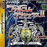 Falcom Classics II [Japanische Importspiele] -