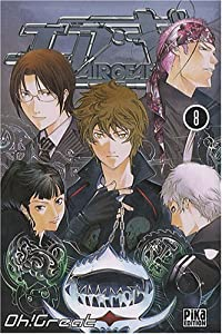 Air Gear Edition simple Tome 8