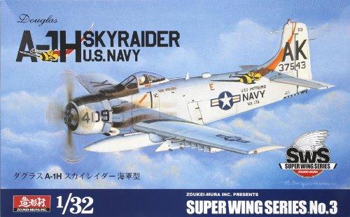 Super Wing Series SWS-03 - Modellbausatz 1/32 Douglas A-1H Skyraider U.S.Navy