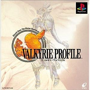 Valkyrie Profile [Japanische Importspiele]