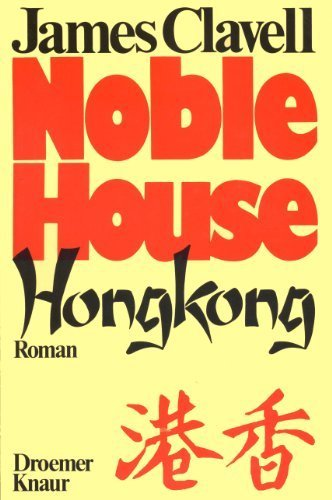 Noble House Hongkong