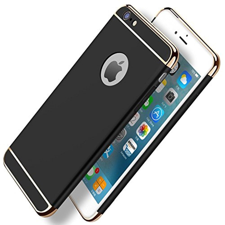 coque 3 en 1 iphone 6
