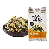 Snack di Riso Dolce e Alghe Gusto Curry Spuntino Croccante da Sgranocchiare Snack Aperitivo 40gr (confezione da 8) no-OGM Senza glutine Senza Zucchero