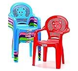Stuhl Kinderstuhl Babystuhl stapelbar Kindersessel   mit Bärchen Motiv (Blau)