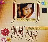 #4: Bhajan Uphar - Lata Mangeshkar