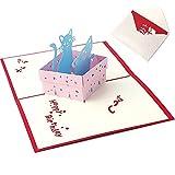 JAGENIE festa del papà, festa della mamma, carta, carta 3D Pop Up 3D biglietto d' auguri, carta di ringraziamento, compleanno, anniversario di matrimonio, San Valentino, carta regalo, cat box