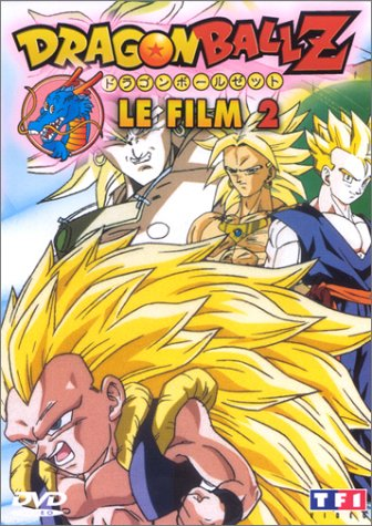 Dragon Ball Z, le film 2