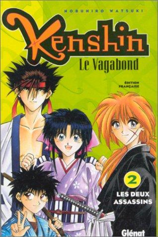 Kenshin - le vagabond Vol.2 par WATSUKI Nobuhiro