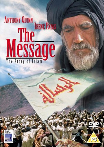 Bild von The Message [UK Import]